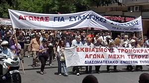 Striking Greek journalists cause news blackout