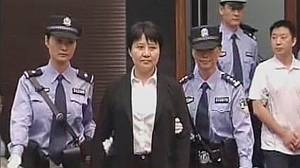 China: Gu Kailai given suspended death sentence for murder