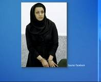 Iran executes woman after 'deeply flawed' investigation