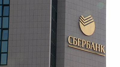 Sberbank defies forecasts for profitable Q1