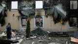 Ukraine nursing home fire kills 17
