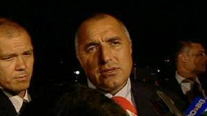 Ex-bodyguard's opposition wins Bulgaria poll