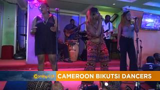 Cameroon's Bikutsi dance [Morning Call]