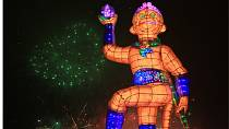 Numbers at Taipei lantern festival down amid virus [No Comment]