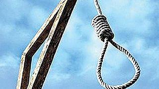 Botswana : exécution d'un homme condamné à mort pour meurtre