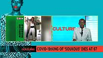 COVID-19: King of 'Soukous' dies at 67 [Culture]