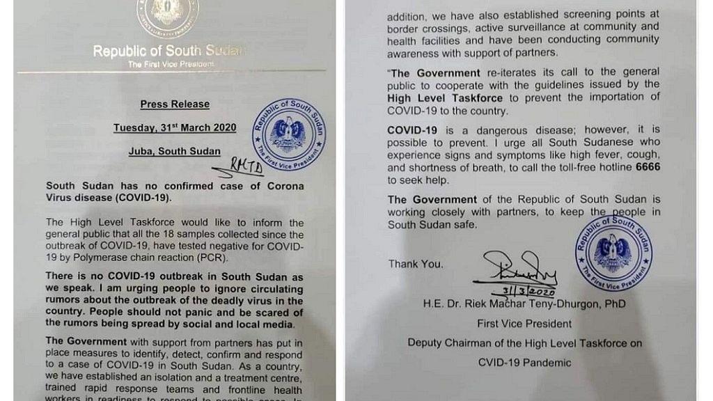 South Sudan's zero coronavirus cases from total of 18 tests - govt