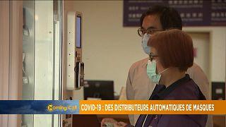 Vente de masques chirurgicaux par des machines automatiques à Taïwan