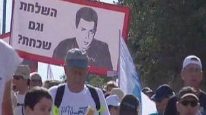 Gilad Shalit's family embark on march