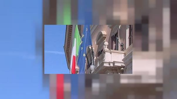 Италия: жесткие поправки к бюджету