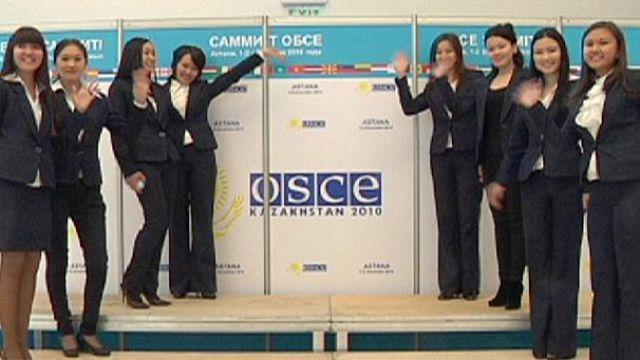 AGİT, 11 yıl sonra Kazakistan'da toplanıyor
