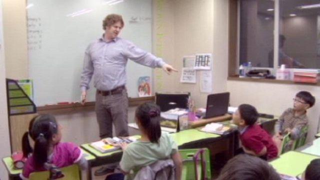 Семья и образование