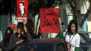 Tunisia suspends ex-ruling party amid fresh unrest