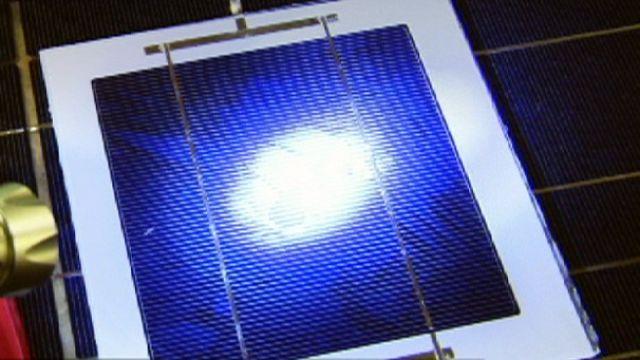Улучшенные солнечные панели
