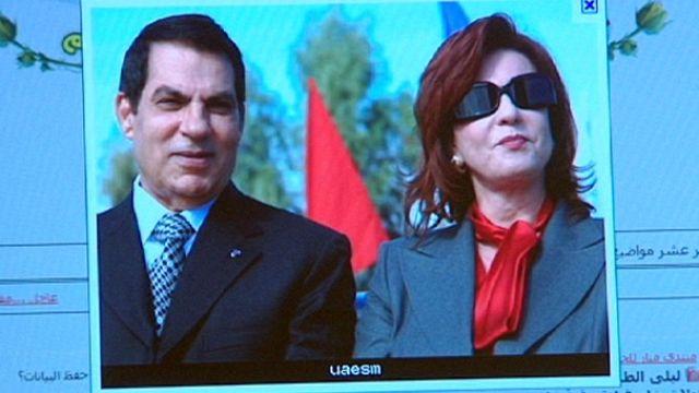 A cultura de corrupção do regime Ben Ali