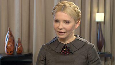 """Julia Timoschenko: """"Ich werde die Ukraine niemals aufgeben."""""""