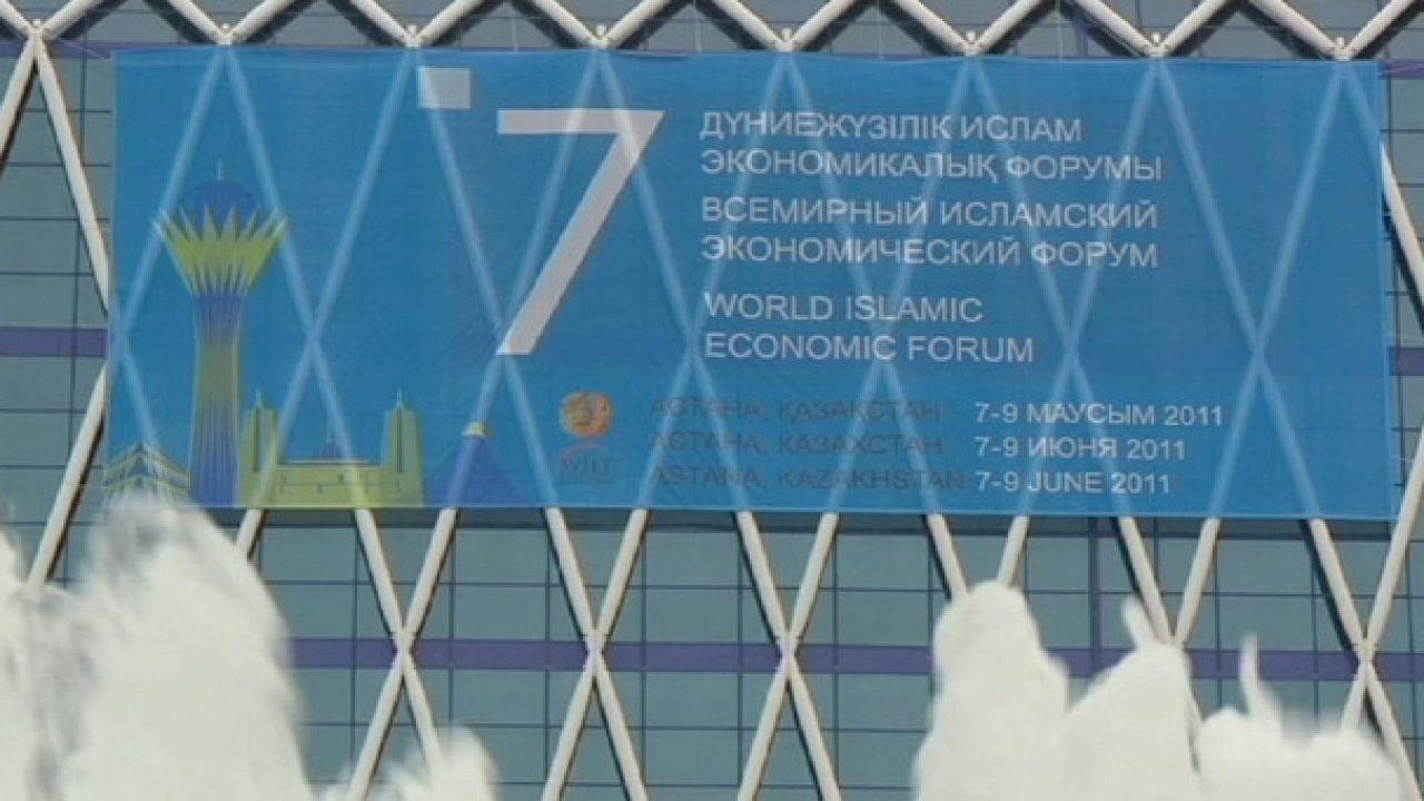 Астана призывает мусульманские страны к модернизации