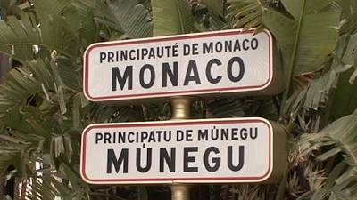 Monaco: A fresh start for the opulent principality?