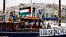 Greek coastguard intercept Gaza `peace flotilla`ship