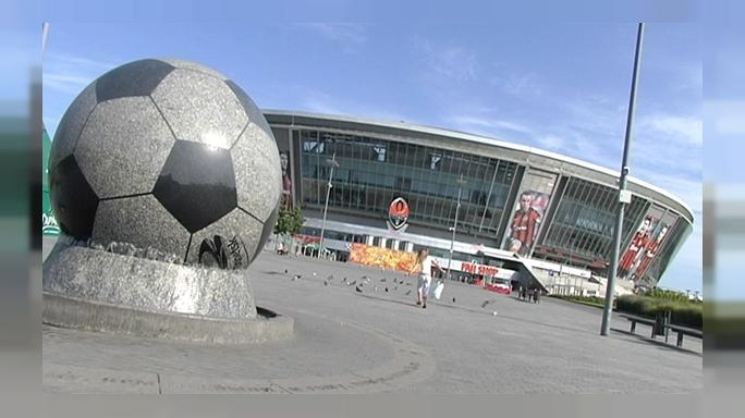 Ukrayna EURO 2012 için şantiyeye döndü