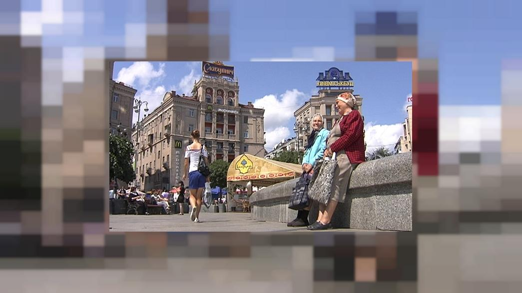 Kiev: do passado com olhos postos no futuro
