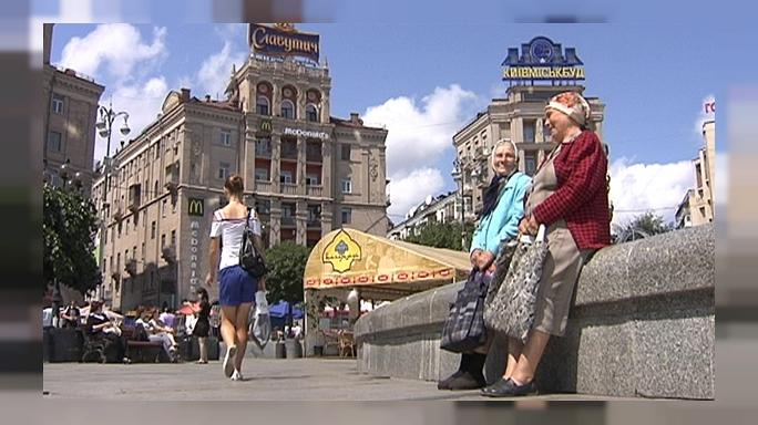 Киев - город контрастов и перемен