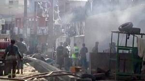 Kabul suicide attack on British Council leaves nine dead