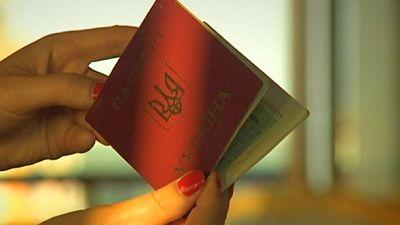 Ukraine's push for EU visa-free travel