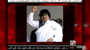 Gaddafi issues more messages for loyalists on Syrian TV
