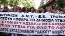 Greek civil servants face the austerity axe