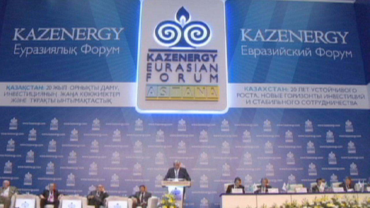 قزاقستان میزبان نشستی درباره منابع انرژی