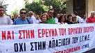 Steigende Selbstmordrate in Griechenland