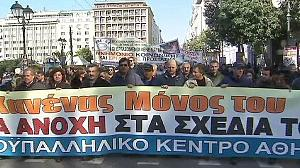 Greeks protest as EU/IMF bailout officials return