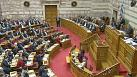 Greek unity stretched to limit over austerity bill