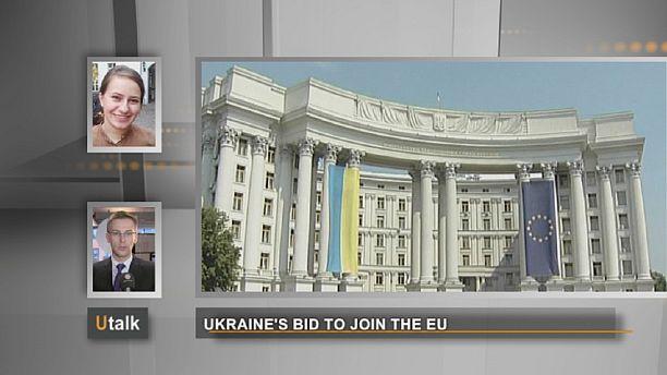 متى تنضم أوكرانيا الى الإتحاد الأوروبي