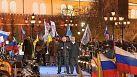 Russie: un nouveau règne Poutine