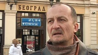 Caza de brujas contra intelectuales serbios