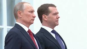 Putin and Medvedev set to swap jobs – again
