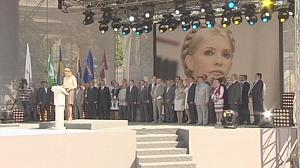 Ukraine opposition rallies for Tymoshenko