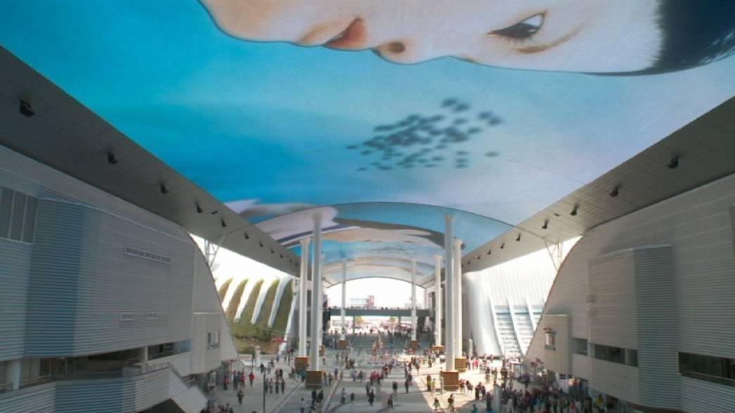 Meeres-Expo in Südkorea