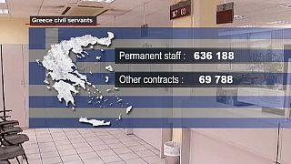 کارکنان بخش عمومی یونان، قربانی بحران بدهی ها