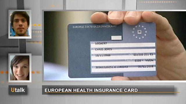 بطاقة التامين الصحية الأوربية