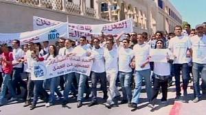 Tunisia graduates demand jobs