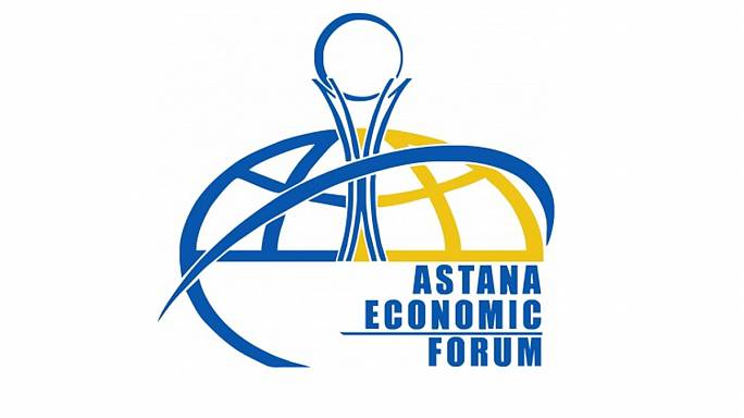Пятый экономический форум в Астане