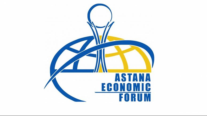 Astana Forum debates global economic problems