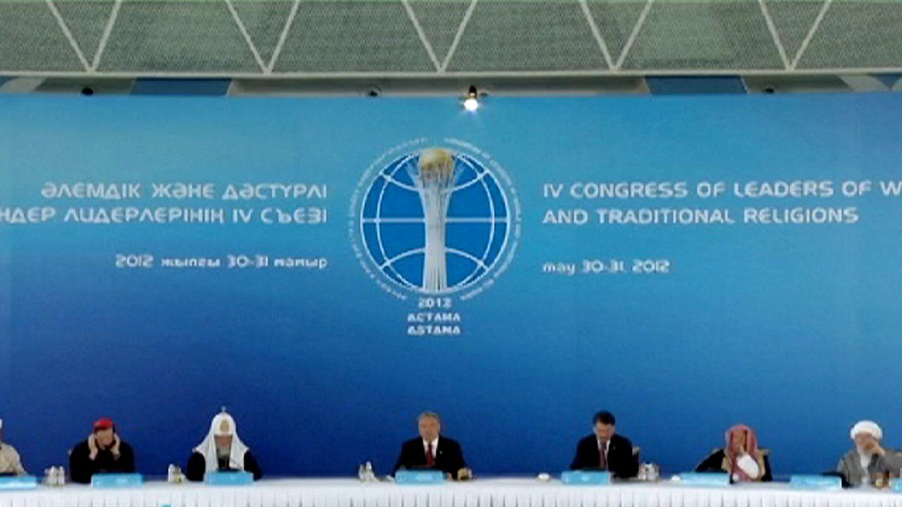كازاخستان مثال على تعايش الأديان والثقافات