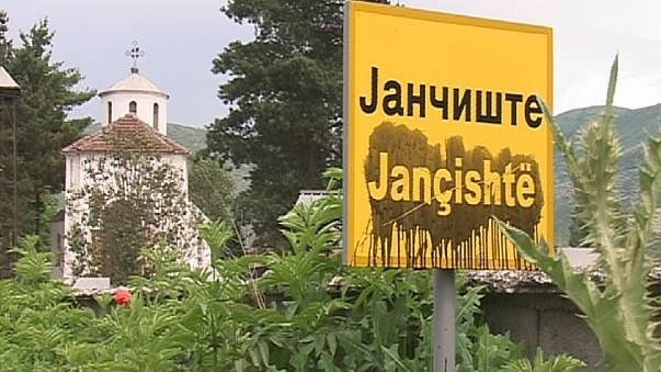 توتر طائفي في جمهورية مقدونيا اليوغسلافية السابقة