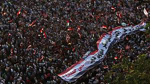 Egyptians rally against ruling military council