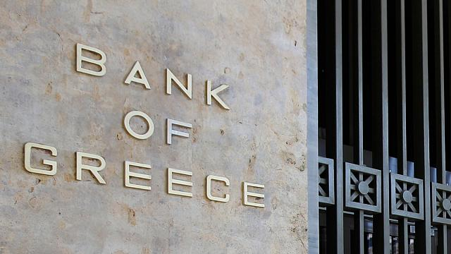 تضاعف الأزمة الإقتصادية في اليونان