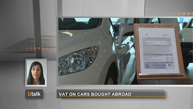ضريبة القيمة المضافة على شراء سيارة من دولة حدودية
